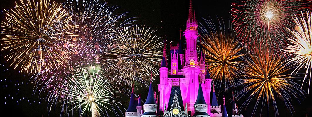 Disney Internship Program Established